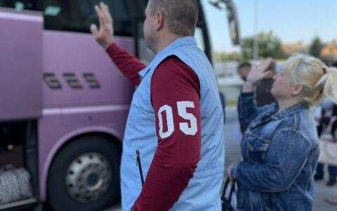Від'їзд у Словачину під супроводом кураторів Slovak Education